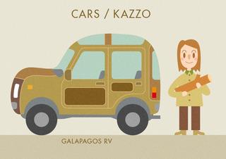 cars-02.jpg