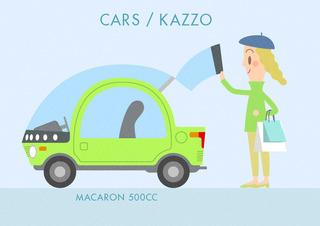 cars-04.jpg