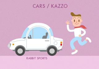 cars-05.jpg
